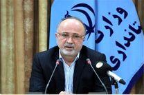 استاندار گیلان به دیدار 2 خانواده شهید مبارزه با مواد مخدر رفت