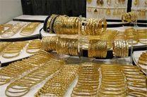 قیمت طلا ۳ آذر ۹۸ / قیمت طلای دست دوم اعلام شد