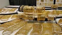 قیمت طلا 4 تیر 98/ قیمت طلای دست دوم اعلام شد