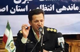 توقیف شورلت ۷ میلیارد ریالی قاچاق در اصفهان