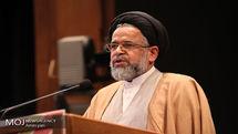 تبریک وزیر اطلاعات به فرمانده کل سپاه برای دستگیری روح الله زم
