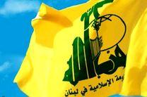 حزب الله لبنان: جنایت تروریستی تهران نتیجه تنش آفرینی های اخیر در منطقه است/ حامیان تروریست ها شناخته شده اند
