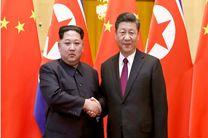 رهبر کره شمالی به چین سفر کرد