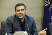 پیام تسلیت وزیر ارشاد درپی درگذشت عزتالله مهرآوران