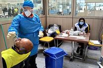 جدیدترین آمار کرونا در کشور تا ظهر ۱۲ خرداد/ شناسایی ۱۱۶۲۰ بیمار جدید