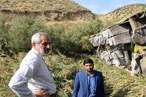 حضور دادستان تهران در صحنه حادثه سقوط اتوبوس در جاجرود