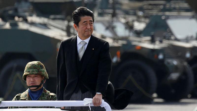 ژاپن نیروی دفاع فضایی ایجاد خواهد کرد