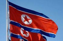 کره شمالی درباره اعمال تحریمهای تازه به شورای امنیت هشدار داد