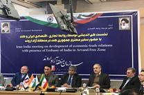 ایران و هند در زمینه فناوری ارتباطات پیشرفت های سریعی خواهند داشت