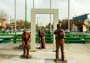 نصب خاطره های شهری در اصفهان