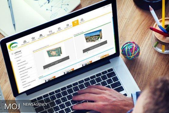 فاز نخست تدوین نقشه راه فناوری جویشگر بومی آغاز شد