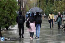ورود سامانه بارشی جدید از پنجشنبه / پیش بینی افزایش دما