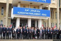 واکنش پارلمان اقلیم کردستان عراق به حملات ترکیه