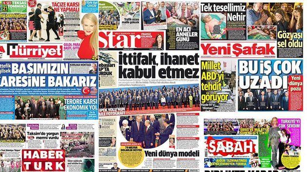 روزنامه های امروز دوشنبه ترکیه چه نوشتند؟