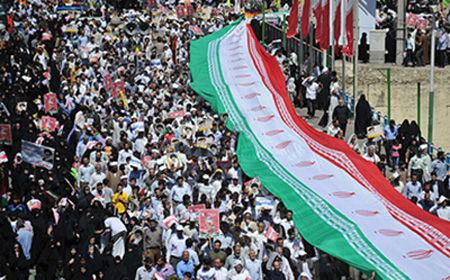 دعوت شورای اسلامی شهر اصفهان از مردم برای حضور در راهپیمایی روز قدس