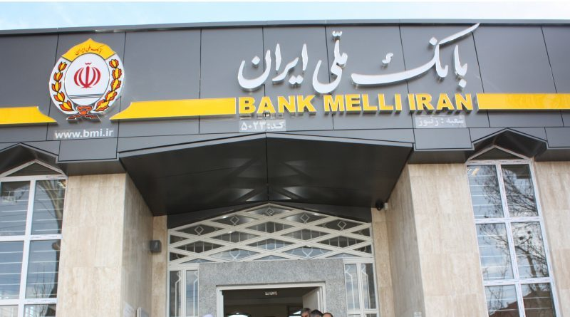 خدمات اپلیکیشن پالس برای دارندگان کارت خوان های بانک ملّی ایران