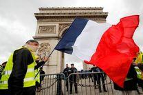 تظاهرات جلیقه زردها در پاریس به خشونت کشیده شد