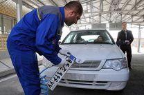 تحویل خودرو توسط شرکت سایپا متوقف نشده است