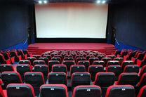 به مدت 20 روز بلیط سینماهای سراسر کشور نیم بها می شود