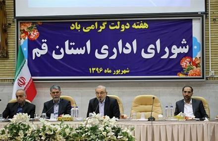 توجه ویژه هیات دولت به ظرفیت های فرهنگی استان قم