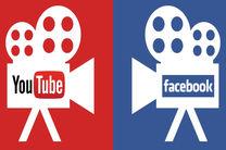 فیسبوک و یوتیوب به جنگ افراطیون می روند
