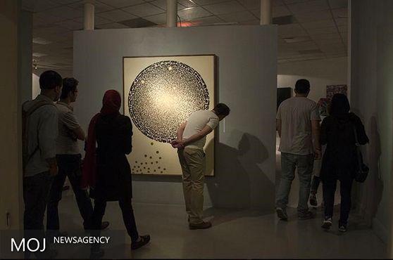 چهارمین دوره نمایشگاه مهمانی هنر در خانه هنرمندان ایران پایان یافت
