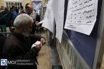 نتایج انتخابات مجلس در حوزه های همدان مشخص شد