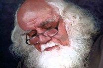 علامه محمدرضا حکیمی به دیار باقی شتافت/زمان تشییع پیکر فیلسوف عدالت اعلام شد
