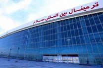 محمدرضا فردی مدیر ترمینال سلام فرودگاه امام شد