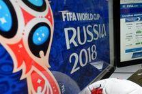 برنامه اعزام کاروان ایران به جام جهانی 2018 روسیه