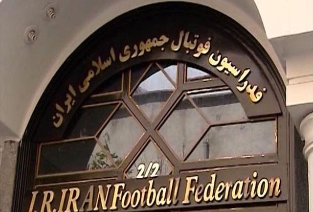 پرونده تخلفات مالی برخی مدیران فدارسیون فوتبال باز شد