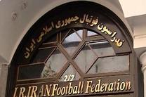 چالش جدید فدراسیون فوتبال؛ سرزمین های اشغالی میزبان تیم ملی بانوان در رقابت های انتخابی المپیک 2020