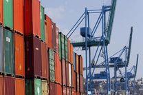 ارزش کل تجارت کشور در سال گذشته ۷۳ میلیارد دلار بود