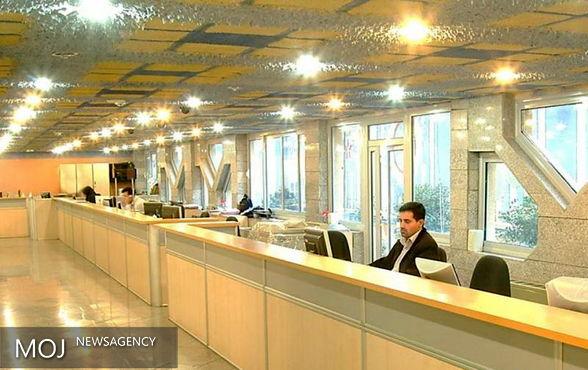 پرداخت سود سهامداران شرکت سرمایه گذاری توس گستر در شعب بانک صادرات ایران