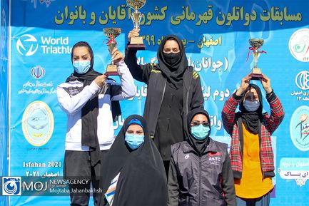 مسابقات دوگانه بانوان قهرمانی کشور در اصفهان