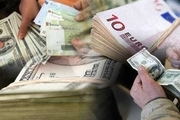 قیمت ارز دولتی ۲۵ اسفند ۱۴۰۰/ نرخ ۴۷ ارز عمده اعلام شد