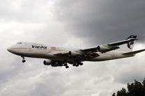 راه ورود هواپیماهای آمریکایی به ایران باز است