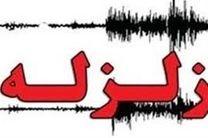 دهدز  در خوزستان لرزید