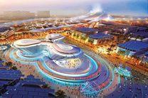 واحدهای تولیدی برای حضور در نمایشگاه اکسپو ۲۰۲۰ دبی حمایت مالی میشوند