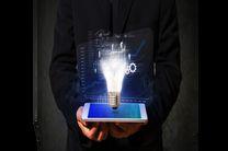 طراحی مدل کسبوکار در مرکز رشد و فناوری کرمانشاه