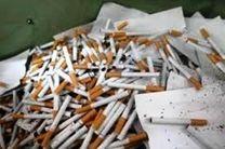 کشف بیش از ۳۰۰ هزار نخ سیگار قاچاق در اصفهان