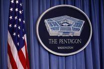 پنتاگون 718 میلیارد دلار بودجه تقاضا کرد