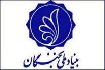 برگزاری جشنواره اختراعات و ابتکارات رویش غرب کشور در کرمانشاه