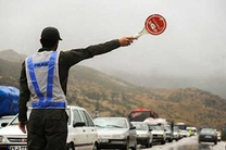 محدودیت ترافیکی هرمزگان در روزهای ۱۳ و ۱۴ فروردین