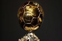 پنج نامزد دیگر توپ طلا معرفی شدند