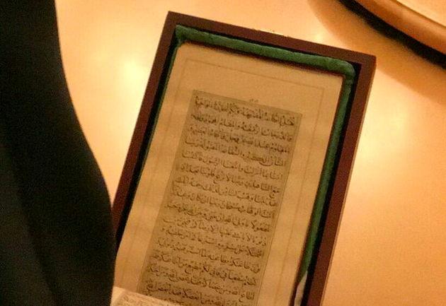پوتین یک نسخه خطی قرآن کریم به روحانی هدیه داد