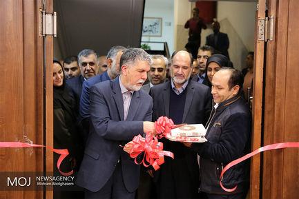 افتتاح+مرکز+اسناد+و+کتابخانه+تخصصی+فرهنگ+و+رسانه
