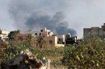"""حملات نیروهای """"خلیفه حفتر"""" به پایتخت لیبی 3 کشته برجا گذاشت"""