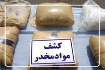 کشف بیش از 60 کیلوگرم تریاک از 2 قاچاقچی موادمخدر