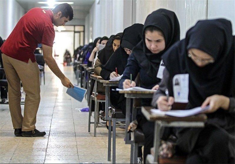 دانشآموزان مازندرانی یک ساعت قبل از شروع کنکور در محل آزمون حضور داشته باشند